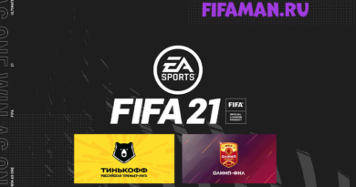 РПЛ и ФНЛ в FIFA 21