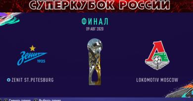 Полевые заметки №3. Разработка ПФЛ для FIFA 21