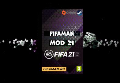 FIFAMAN mod 21