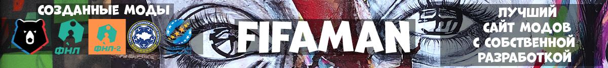 FIFAMAN